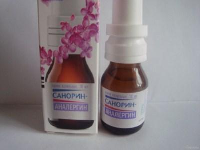 Капли Санорин-аналергин